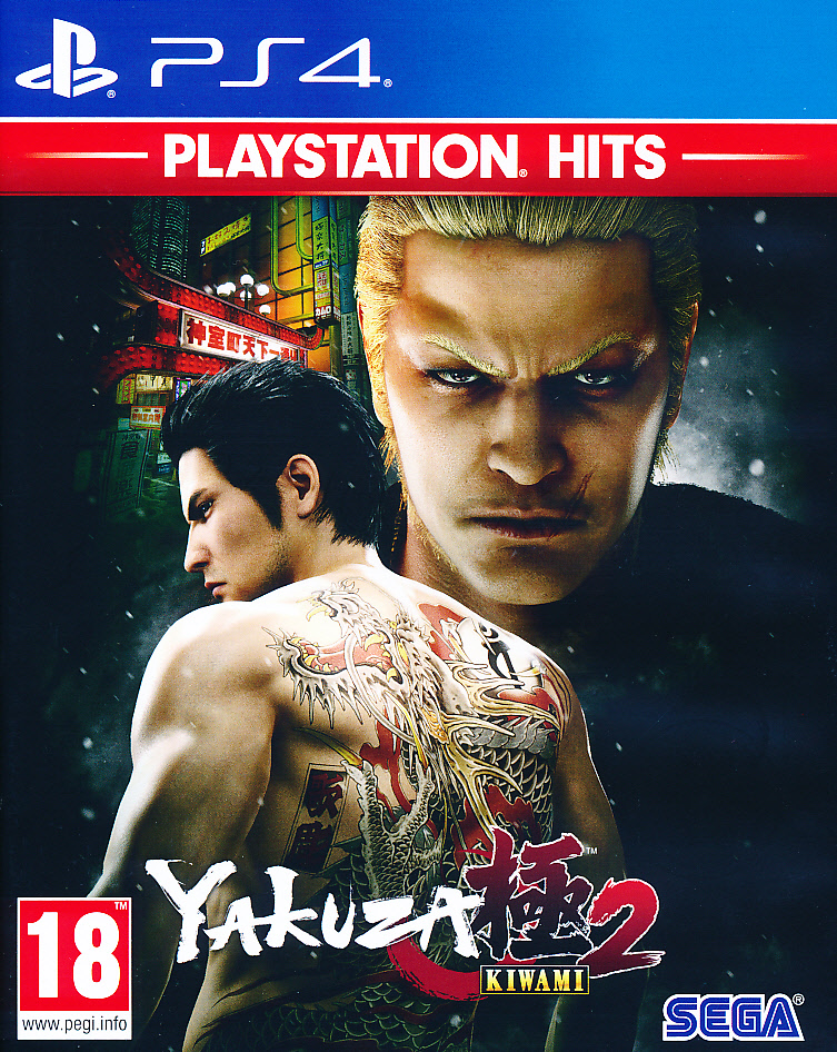 "Packshot for ""Yakuza Kiwami 2 PS4"""