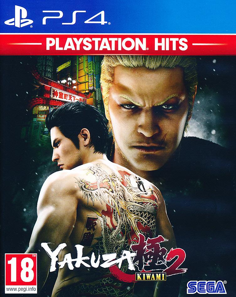 "Packshot for ""Yakuza Kiwami 2 PS4"""
