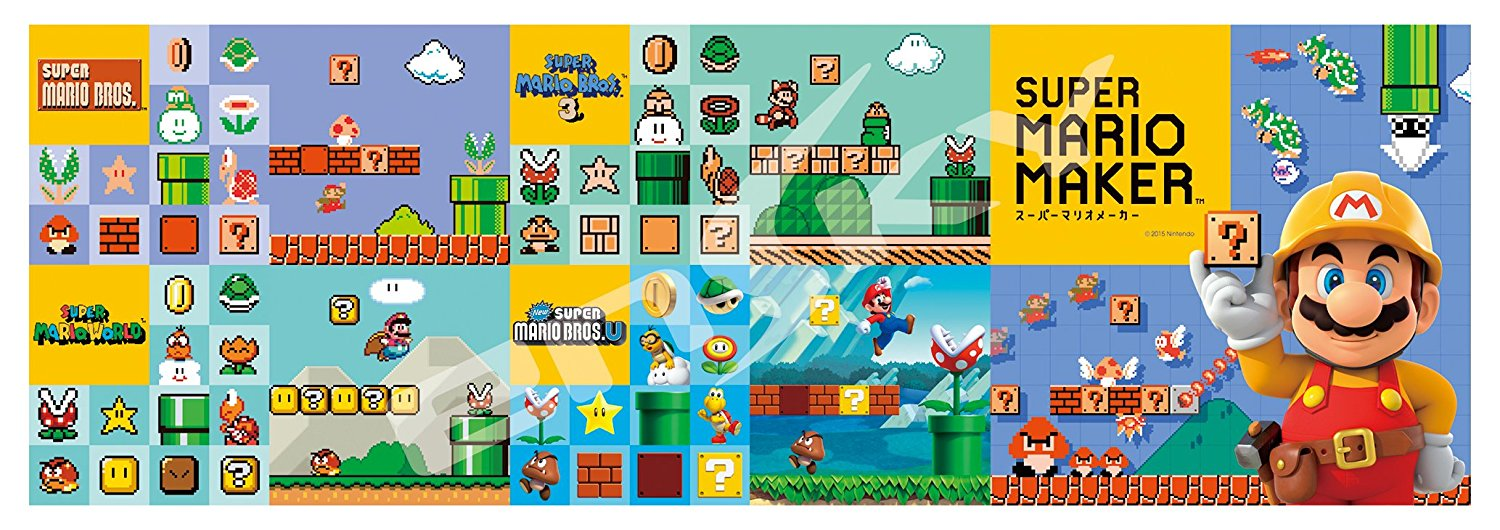 "Packshot for ""Puzzle Super Mario Maker History"""