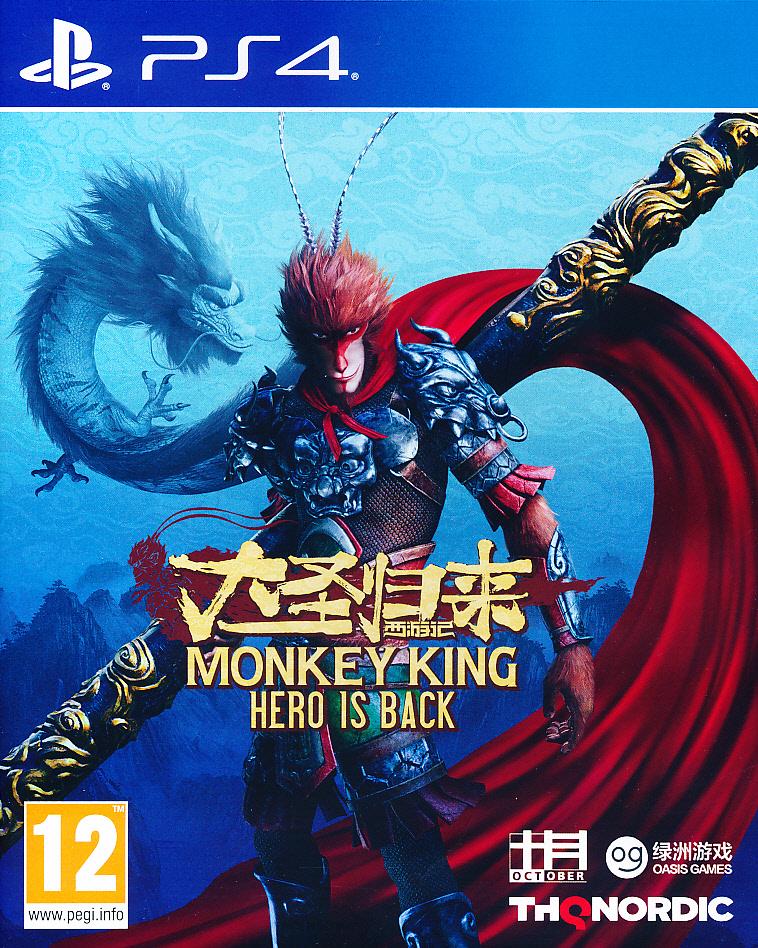 """Packshot for """"Monkey King Hero is Back PS4"""""""