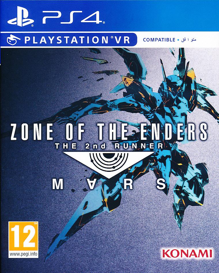 Zone of Enders 2nd Runner Mars PS4